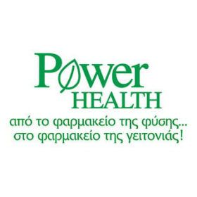 power health logo