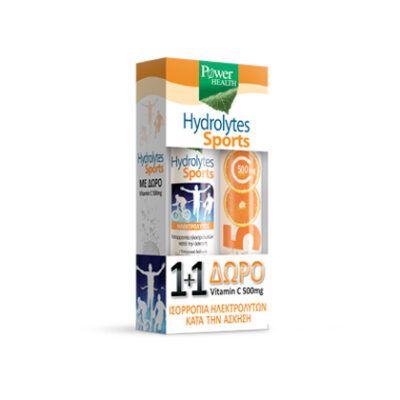 hydrolytes