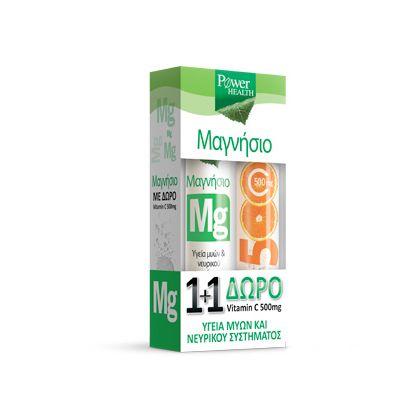 magnesium c