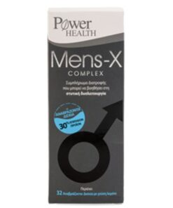 mensx complex