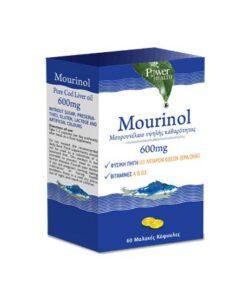 mourinol capsules