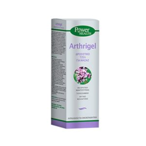 power health arthrigel ml