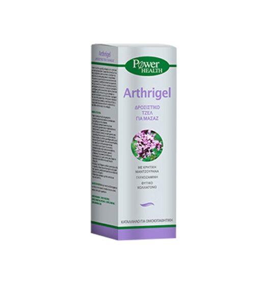 power health arthrigel ml