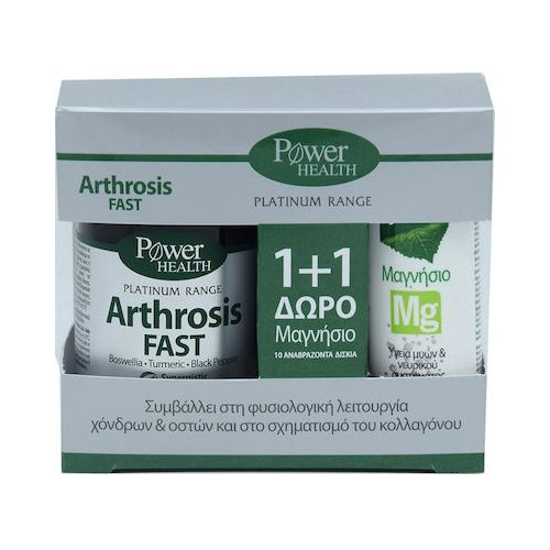 arthrosis fast