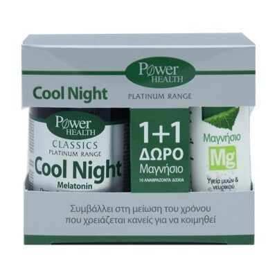 cool night melatonin  kapsoules magnisio mg  anavrazonta diskia