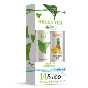 power of nature green tea stevia
