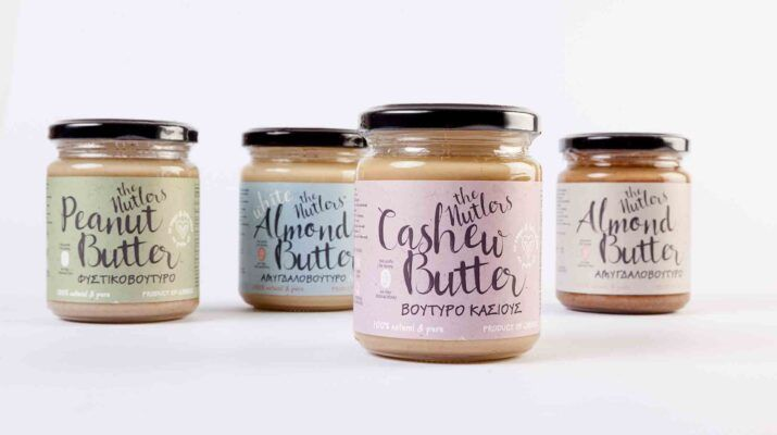 Cashew Butter The Nutlers still life 3