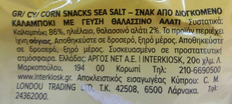 benlian sea salt ingredients