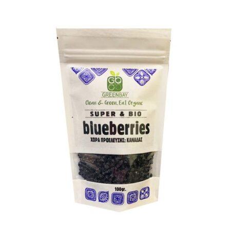 blueberries dried greenbay organic