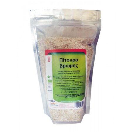 pitouro vrwmis health trade