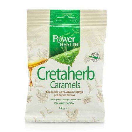 POWER HEALTH   Cretaherb Caramels gr