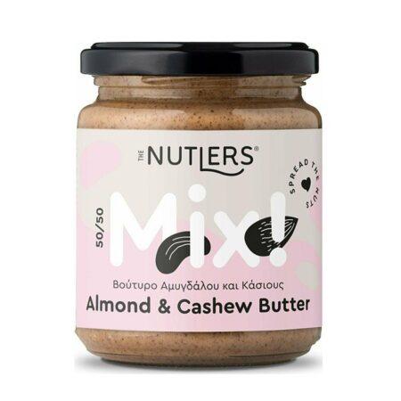 the nutlers mix voutyro amygdalou kasious gr