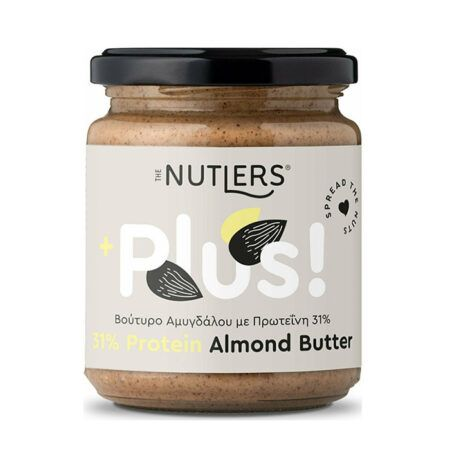 the nutlers voutyro amygdalou me proteini 31 250gr