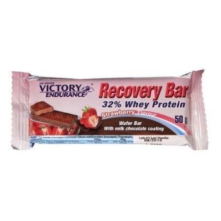 weider recovery protein bar strawberry 50g