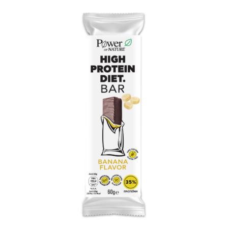 power health high protein diet bar banana g