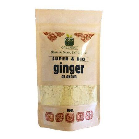 ginger green bay