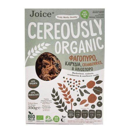dimitriaka fagopuro karudia granberries iliosporos joice