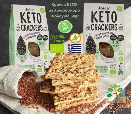 joice keto crackers 2