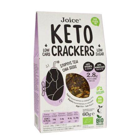 joice keto crackers chia seeds