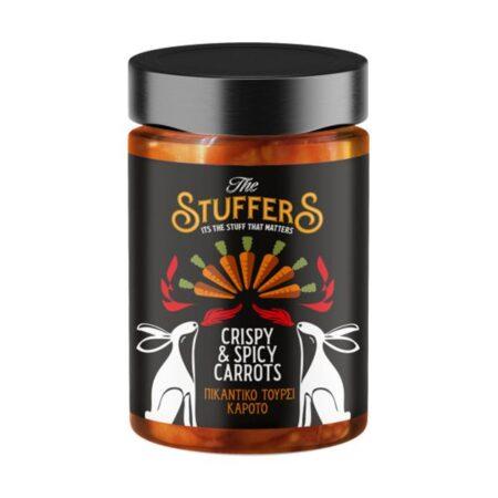 crispy spicy carrots jar